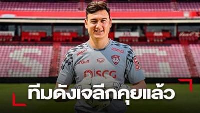 Báo giới Thái Lan hụt hẫng khi Văn Lâm chia tay Thai-League
