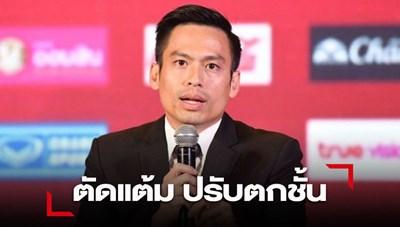 Thua kiện Văn Lâm, Muangthong United bị đẩy xuống hạng?