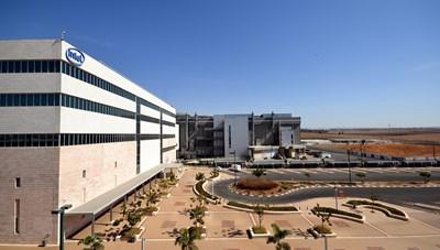Intel sẽ đầu tư 600 triệu USD để mở rộng hoạt động nghiên cứu tại Israel