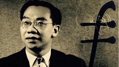 Quỹ học bổng GS.TS Trần Văn Khê