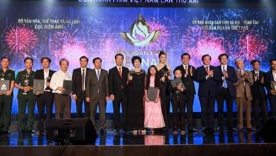 Liên hoan phim Việt Nam lần thứ XXII