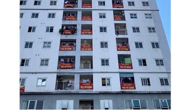 Cư dân Chung cư An Bình mòn mỏi đợi sổ Hồng