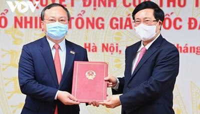 Trao quyết định bổ nhiệm ông Đỗ Tiến Sỹ làm Tổng Giám đốc Đài Tiếng nói Việt Nam