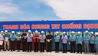 [BẢN TIN MẶT TRẬN] Thanh Hóa: Thêm 430 tấn lương thực, thực phẩm lên đường vào Nam