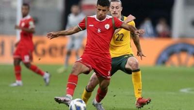 Nữ nhà báo tiết lộ điểm yếu chí tử của Oman trước trận gặp tuyển Việt Nam