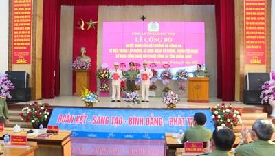 Quảng Ninh: Thành lập Phòng An ninh mạng và phòng, chống tội phạm sử dụng công nghệ cao