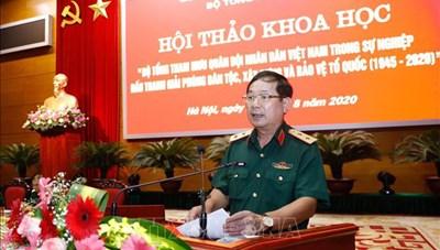 Thêm 2 Thứ trưởng, Bộ Quốc phòng có 11 cấp phó