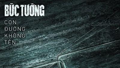 Ra mắt album 'Con đường không tên'