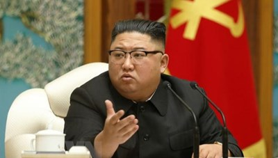 Triều Tiên họp bộ chính trị thảo luận công tác chuẩn bị đại hội đảng