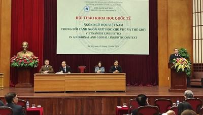 Giữ gìn sự trong sáng và phát triển của tiếng Việt