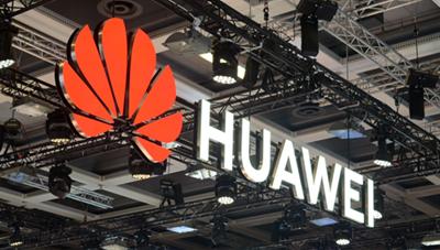 Tòa án Mỹ bác đơn kiện của tập đoàn công nghệ viễn thông Huawei