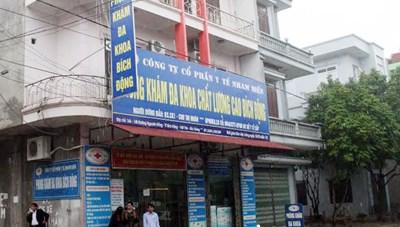 Bắc Giang: Nhiều sai phạm tại Phòng khám đa khoa Bích Động