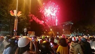 TP Buôn Ma Thuột bắn pháo hoa chào xuân Canh Tý 2020