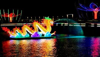 Đêm Hoa đăng Ninh Kiều lung linh sắc màu