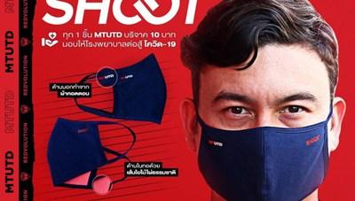 Đội bóng của Đặng Văn Lâm kinh doanh… khẩu trang để tăng thu nhập
