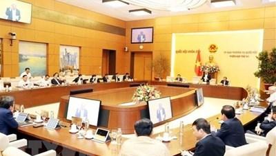 Dự kiến chương trình phiên họp thứ 42 của Ủy ban Thường vụ Quốc hội