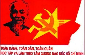 Hà Nội phát động cuộc thi thiết kế biểu trưng Giải Báo chí