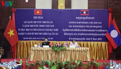 Quốc hội Việt Nam-Lào: Chia sẻ kinh nghiệm xử lý đơn thư khiếu nại tố cáo