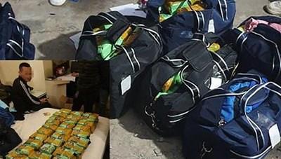 Phá đường dây buôn bán ma túy xuyên quốc gia, thu giữ 450 kg ma túy