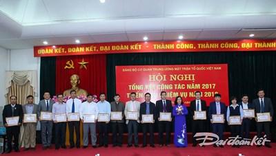 Đảng bộ cơ quan UBTƯ MTTQ Việt Nam triển khai nhiệm vụ năm 2018