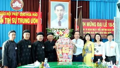 Phó Chủ tịch Ngô Sách Thực dự Lễ kỷ niệm 79 năm Ngày Khai sáng đạo Phật giáo Hoà Hảo