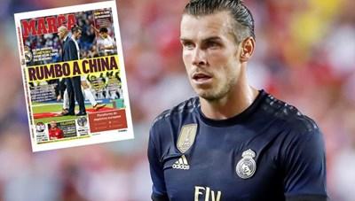 Real Madrid bất ngờ lật kèo vụ Gareth Bale sang Trung Quốc