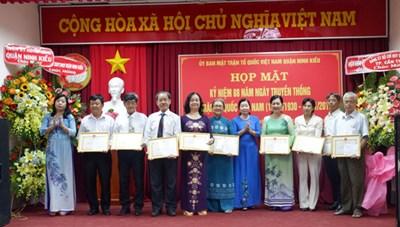Cần Thơ: Họp mặt nhân ngày kỷ niệm 88 năm Ngày truyền thống Mặt trận