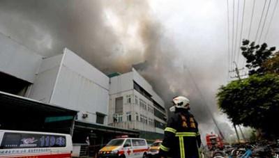 Cháy bệnh viện ở Đài Loan,9 người thiệt mạng