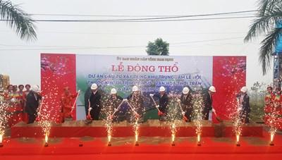 Đền Trần (Nam Định): Khởi công xây dựng Khu Trung tâm lễ hội sau nhiều năm trì hoãn