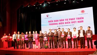 Diễn đàn đầu tư phát triển thương hiệu biển Việt Nam