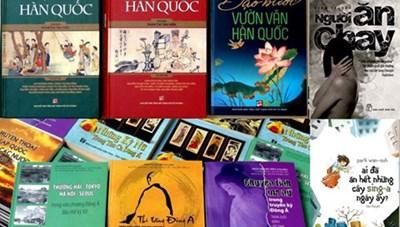 Giới thiệu 2 bộ sách văn học Hàn Quốc