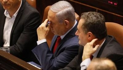 Israel giải tán Quốc hội, tổ chức bầu cử sớm