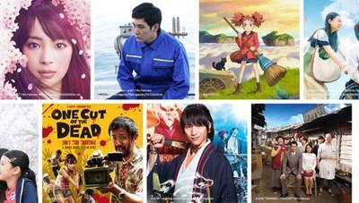 Liên hoan phim Nhật Bản 2018