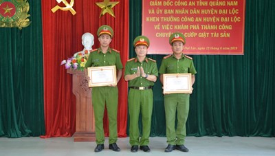 Thưởng nóng Công an huyện Đại Lộc về thành tích phá nhanh chuyên án cướp giật
