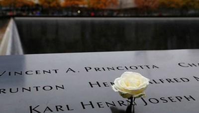 Mỹ công bố tài liệu tuyệt mật về vụ khủng bố 11-9