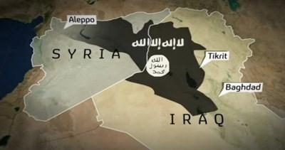 Phiến quân Iraq tuyên bố thành lập nhà nước Hồi giáo