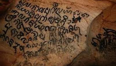 Sớm nghiên cứu văn bia cổ trong động Phong Nha
