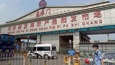 Bắc Kinh (Trung Quốc): Dịch Covid-19 diễn biến khó lường