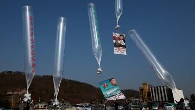 Hàn Quốc sẽ xử nghiêm hành vi rải truyền đơn chống Triều Tiên