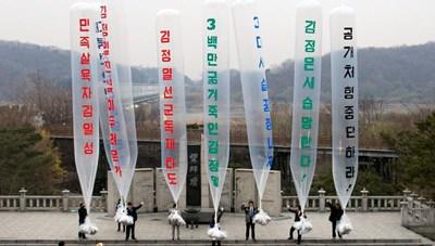 Triều Tiên tiếp tục cảnh báo Hàn Quốc