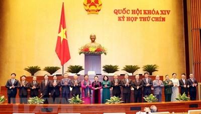 Chủ tịch Trần Thanh Mẫn là Phó Chủ tịch Hội đồng Bầu cử quốc gia