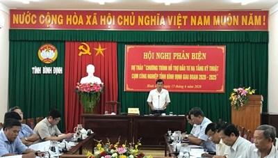Bình Định: Phản biện dự thảo Chương trình hỗ trợ đầu tư hạ tầng kỹ thuật cụm công nghiệp tỉnh