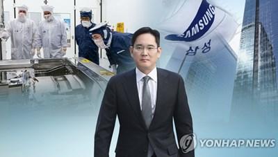 Vẫn lập lờ khả năng 'kế vị' của 'Thái tử Samsung'