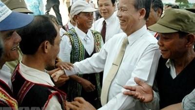 Lễ tang ông Trương Vĩnh Trọng được tổ chức theo nghi thức cấp Nhà nước