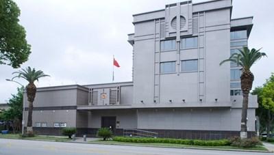 Mỹ nêu lý do yêu cầu đóng cửa Tổng Lãnh sự quán Trung Quốc ở Houston