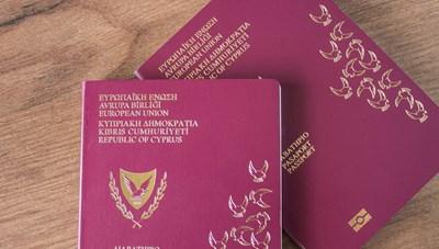 Vợ ĐBQH Phạm Phú Quốc có đầu tư 2 triệu euro để nhận hộ chiếu Cyprus?