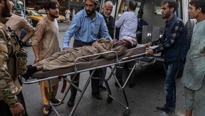 Bản chất của nhóm Hồi giáo IS-K tiến hành đánh bom đẫm máu ở sân bay Kabul