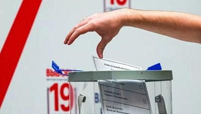 Hơn 5800 ứng cử viên tham gia cuộc bầu cử vào Duma Quốc gia Nga