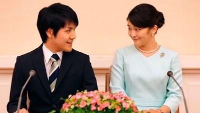 Công chúa Nhật bản kết hôn, từ bỏ tước hiệu hoàng gia