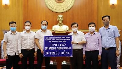 Kiều bào Macau ủng hộ Quỹ Vaccine phòng Covid-19